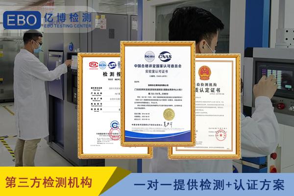 按摩器CE认证怎么办理?